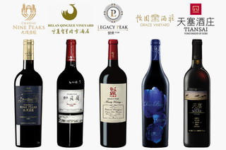 High quality Chinese wines to feature at Decanter Shanghai Fine Wine Encounter