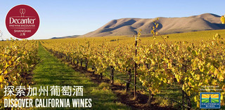 Top California wines to be showcased at Decanter Shanghai Fine Wine Encounter 2017