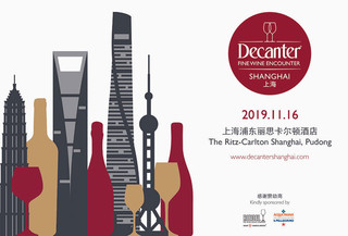 Shanghai Encounter 2019: Decanter returns to Shanghai with inaugural 'Wine Legends Room' and star Masterclasses