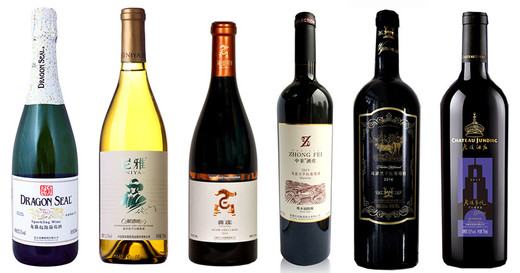 2017 DAWA: Award-winning Chinese wines – Commended