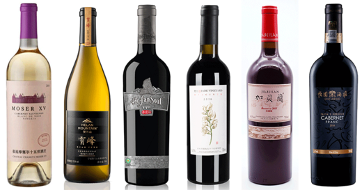 2019 DWWA: Award-winning Chinese wines - Gold and Silver