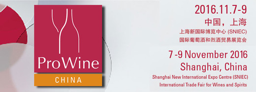 ProWine China 2016
