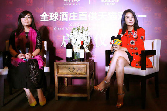 Zhao Wei at Tmall launch