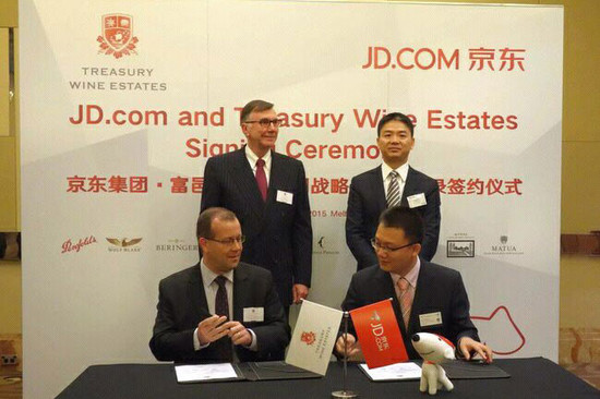 Image: ZHAO Dabin (right on the front) and LIU Qiangdong of JD.com signing agreement with Treasury Wine Estates