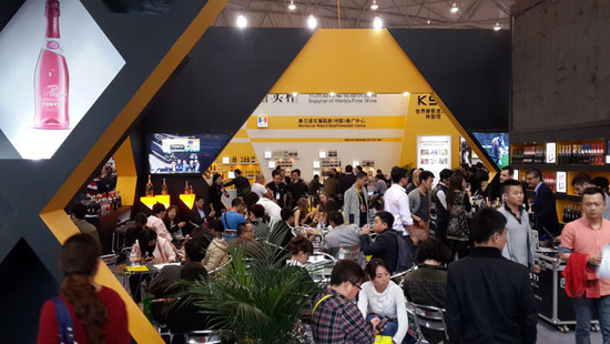 Image: Previous Chengdu Food and Drinks Fair, credit LI Demei