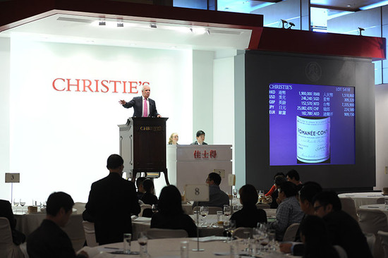 Image: Wine Auction, © Christie's 2016