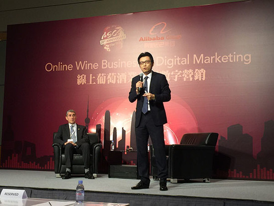 Image: Bruno Baudry, CEO of ASC Fine Wines (left) and Chris Tung, Chief Marketing Officer of Alibaba, credit Decanter