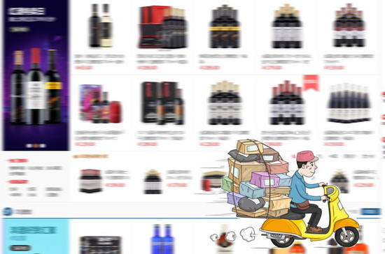 Image: Online wine shop in China