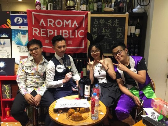 Image: Terry Xu (left two) on live streaming wine show