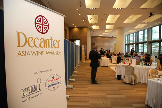 Image: 2016 Decanter Asia Wine Awards