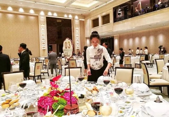 Image: G20 summit banquet, credit Changyu