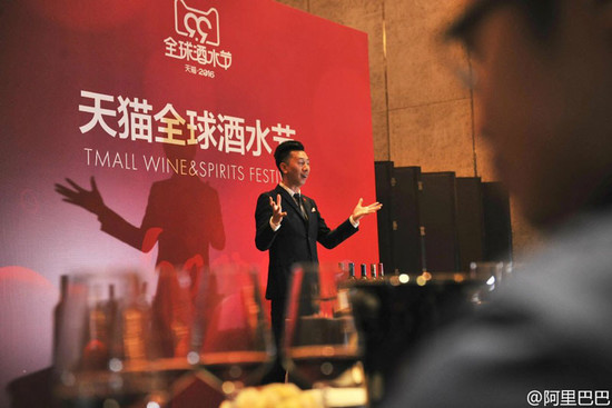 Image: Terry Xu at 99 Tmall wine festival, credit Alibaba