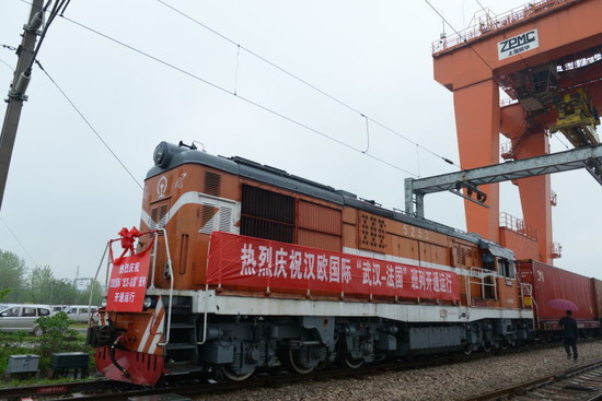 Image: First direct freight train from Wuhan (China) to Lyon (France). Photo taken on April 2016. Credit: Wuhan Asia-Europe Logistics