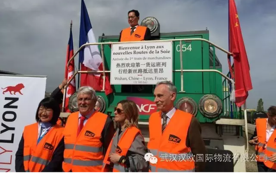 Image: First CR Express train arrived in Lyon in April 2016. Credit Wuhan Asia-Europe Logistics