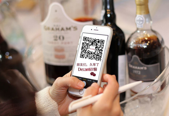 Decanter WeChat