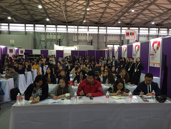 Image: The forum on branding, ProWine China 2016. Image credit: Li Demei