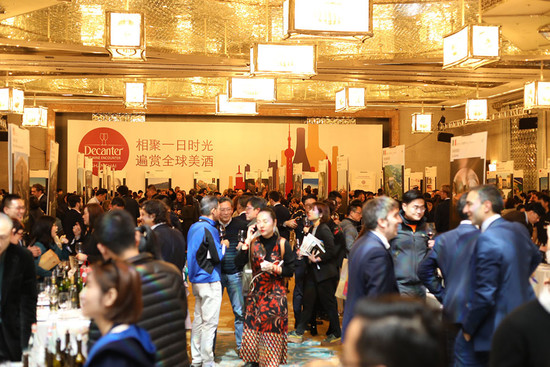 Decanter Shanghai 2018 Grand Tasting