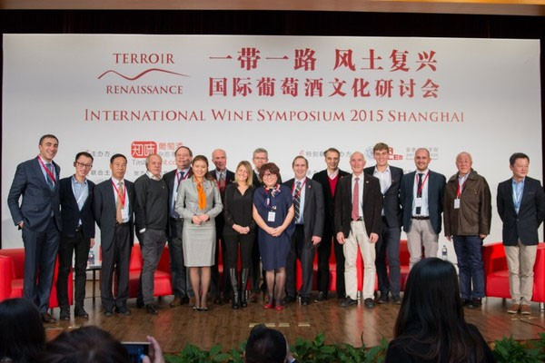 Searching for wine terroir in China: a Shanghai conference