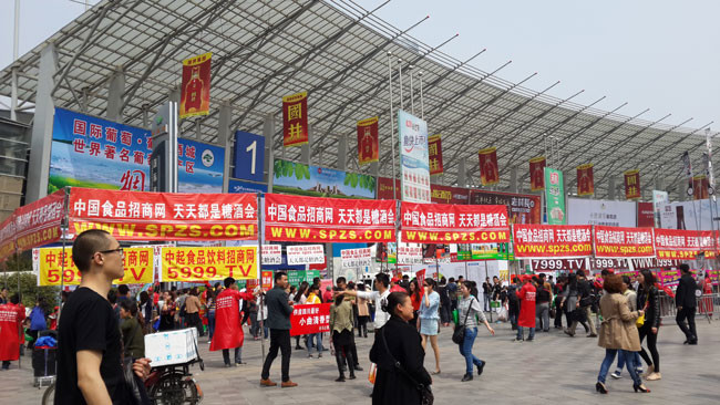Terry Xu: A mini guide to Tang Jiu Hui, the biggest domestic wine fair in China