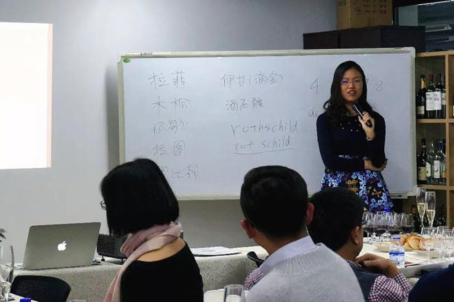 Changyu to double wine schools teaching WSET