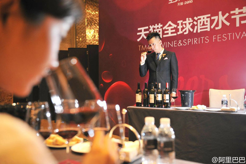 The Alibaba 99 wine festival: A courageous mistake