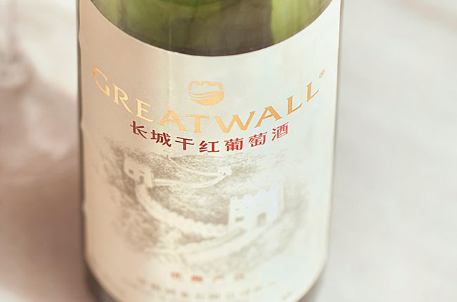 China's Great Wall cuts back on wines