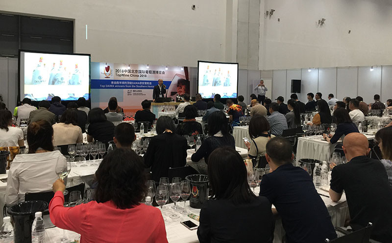 TopWine China: Decanter masterclass attracts full-house wine lovers in Beijing