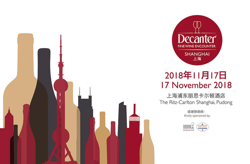 Decanter returns to Shanghai for its fifth Shanghai Fine Wine Encounter