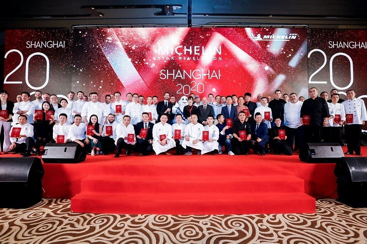 Who gained stars in the Michelin Guide Shanghai 2020?