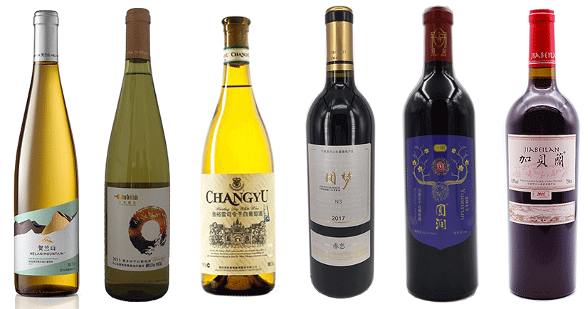 2019 DWWA: Award-winning Chinese wines - Bronze I