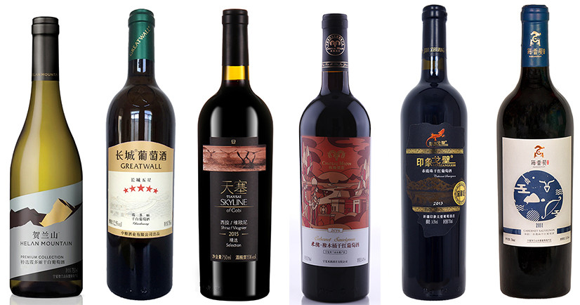 2018 DWWA: Award-winning Chinese wines - Bronze II