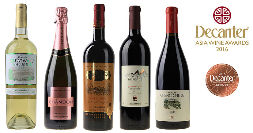 Bronze-winning Chinese wines - 2016 Decanter Asia Wine Awards