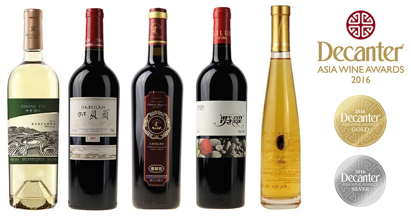 Gold and Silver-winning Chinese wines - 2016 Decanter Asia Wine Awards
