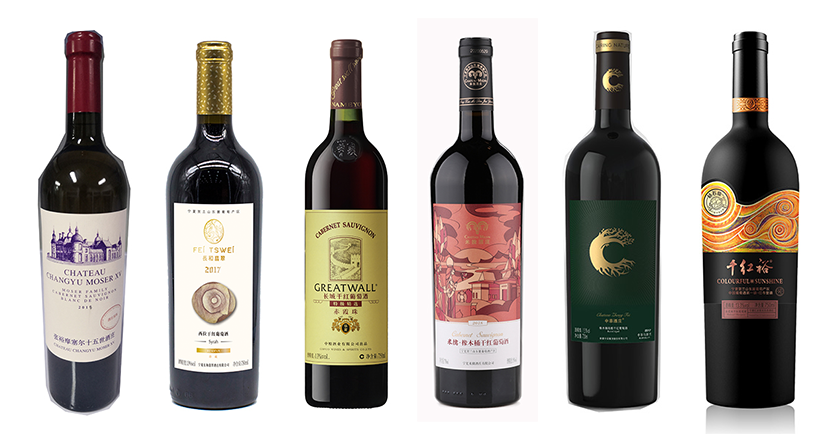 2020 DWWA: Commended Chinese wines