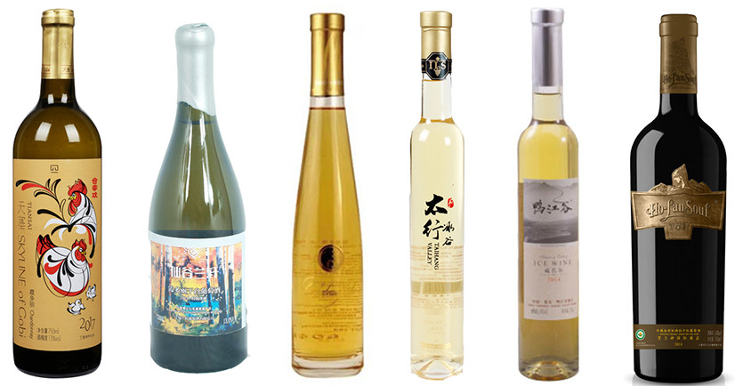 2017 DWWA: Award-winning Chinese wines – Platinum best in category, Gold and Silver