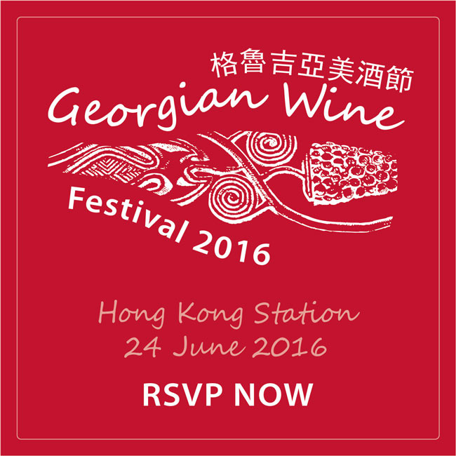 Georgian Wine Festival 2016 - Hong Kong