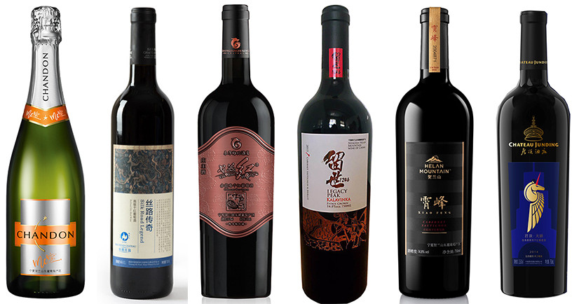 2018 DWWA: Commended Chinese wines
