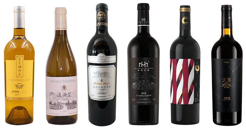 2019 DWWA: Commended Chinese wines