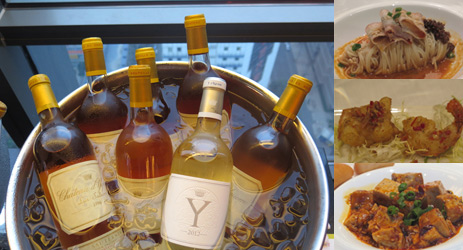 """Five Stars of Yquem Dinners"" in China"