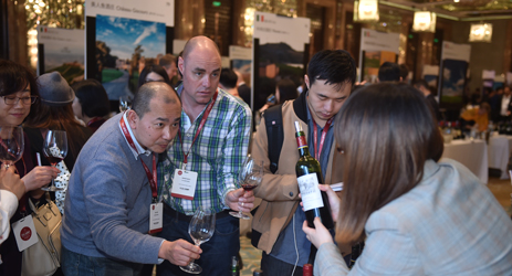 Why it's difficult to sell wine in China (part II)