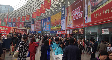 The changes brought by wine at the China Food and Drinks Fair