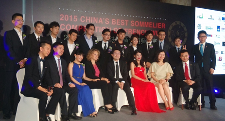 In the bottleneck - on the development of the sommelier profession in China