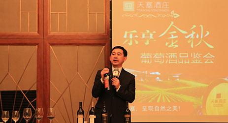 Opportunities for wine in the second-tier cities in China