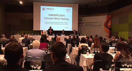 Chinese wine tasting organised by CEEV and CADA at Vinexpo 2015