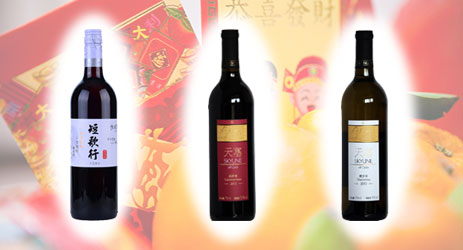 Celebrating the Chinese New Year with domestic nouveau wines