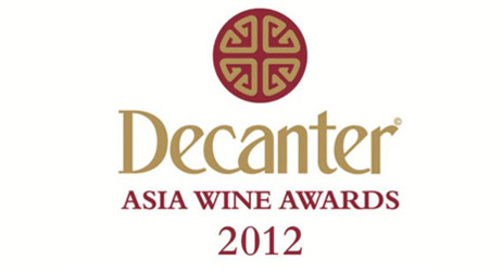 Decanter Asia Wine Awards to launch in May
