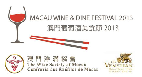 First wine and dine festival held in Macau