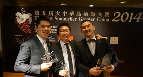 LU Yang wins the Best Sommelier Greater China competition