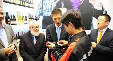 Changyu unveils major e-commerce push