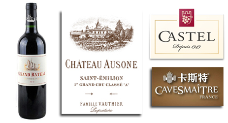 Chateau Ausone wins trademark case in China